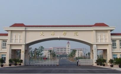 2017上海市独立学院综合实力排行榜