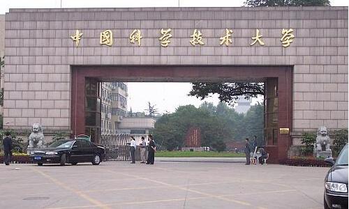 2017安徽省大学综合实力排行榜