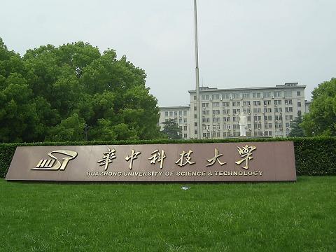 2017中国大学公共卫生与预防医学学科排行榜