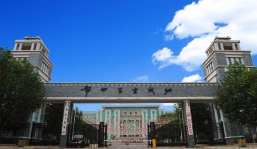 2017云南省民办大学综合实力排行榜