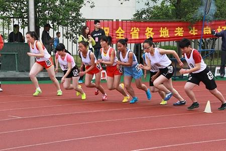 2017年体育单招又出新政策