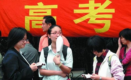 广东:明年入学高一新生将使用新高考改革方案