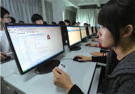 2017年普通高校联合招收华侨、港、澳、台学生考试报名工作即将开始