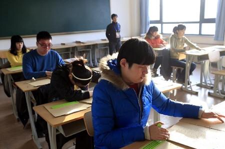 湖南省关于残疾人参加2017年高考申请合理便利有关事项的通知