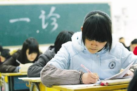 中国科学技术大学关于调整2017年少年班在浙江招生办法的通知