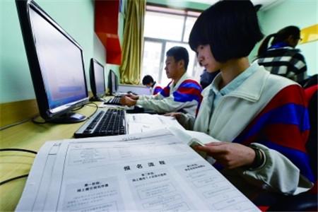 山西省2017年普通高考网上补报名3月21日8时开始至22日18时结束