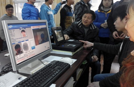 湖北省招办提醒考生按时参加高考网上填报志愿演练