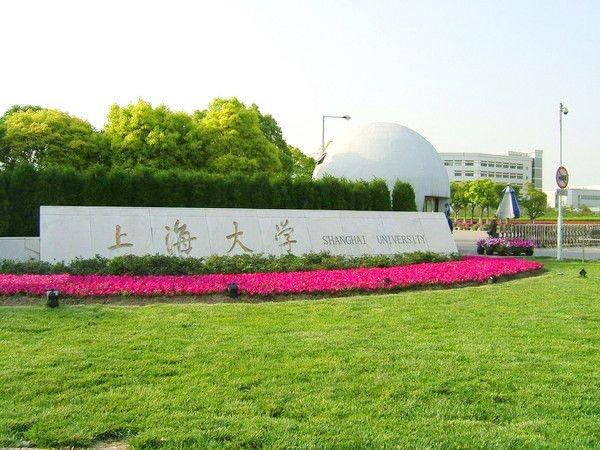 上海大学2017年自主招生简章