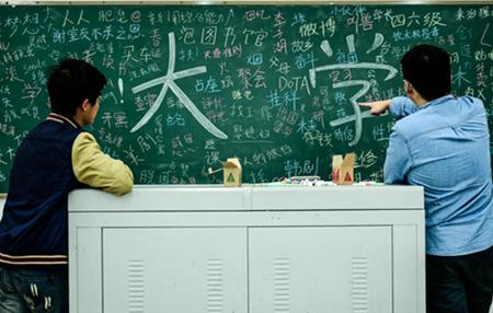 中国高校中最好的八所非重点大学