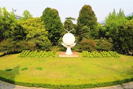 2017年新增南京林业大学开展综合评价录取改革试点