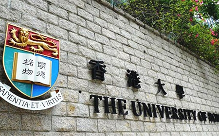2017香港大学扩招!招生计划增加约150人