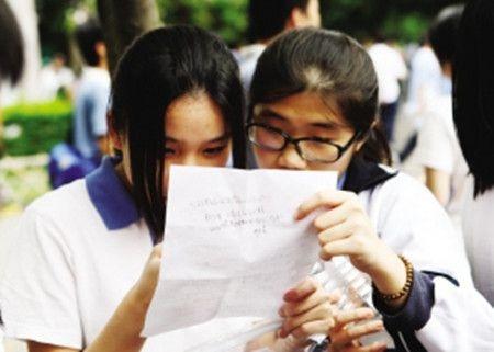 2017高考志愿填报 人类学专业解析