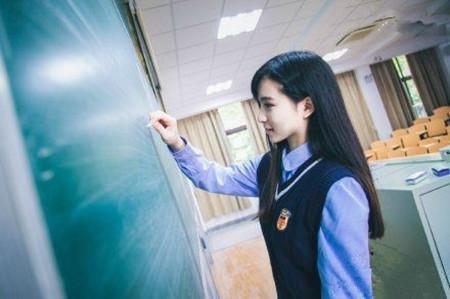 2017高考志愿填报 女性学专业解析