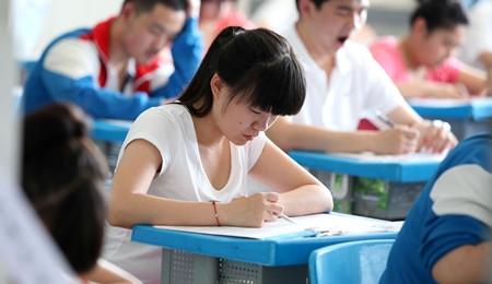 山东文科545分能上什么学校