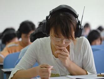 湖南2017年全省普通高考非英语语种外语口试工作的通知