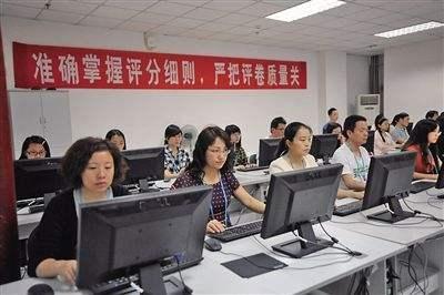 新疆多项举措确保高考评卷公平和质量