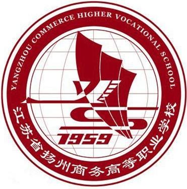 Jiangsu College Of Tourism