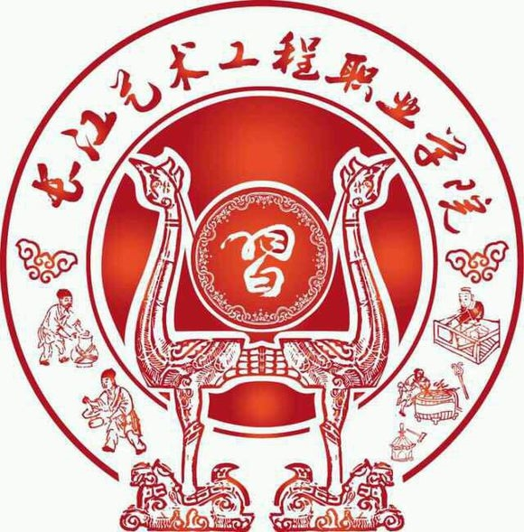 yangtze river engineering vocational college