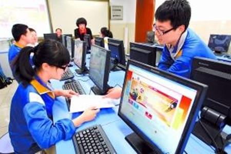 教育部阳光高考信息平台将开设贵州考生网上咨询专场