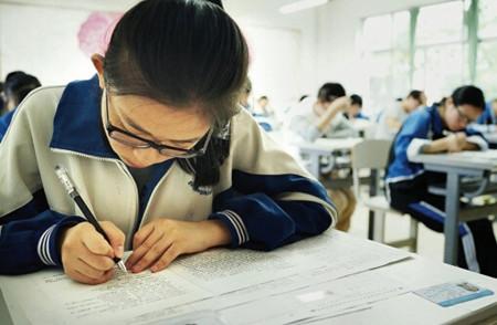 重磅消息:2017北京高考分数线公布!