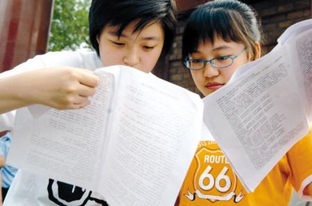 2017年河南省普通高校招生录取控制分数线