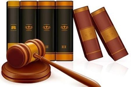 2017高考志愿填报:热门专业法学专业解析
