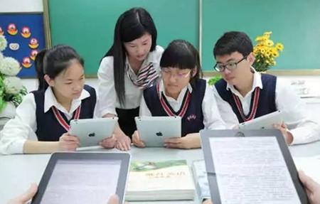 2017福建省大学综合实力排行榜