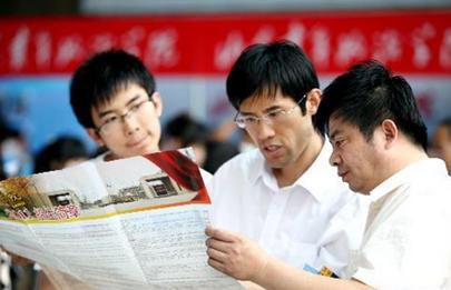 2017江西省大学综合实力排行榜