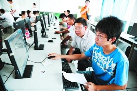 2017贵州省大学综合实力排行榜