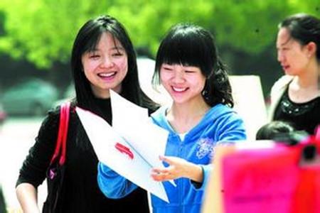 内蒙古2017年高考志愿填报时间安排