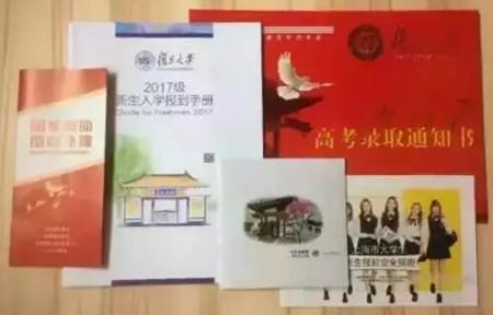 """高校录取通知书""""颜值""""大比拼,这所大学的最""""炫""""!"""