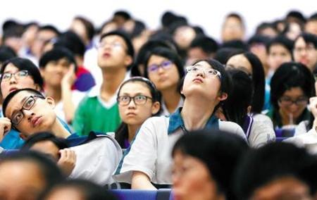 广东省普通高校一本19日再次征集志愿