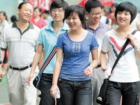 广西2017年普通高校招生专项计划批第三次征集计划信息表