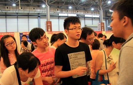 宁夏2017年普通高考招生一批本科投档信息