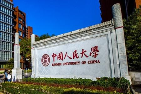 中国人民大学将对震区入学新生开辟绿色通道