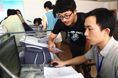 江苏:如何查询注册入学录取情况?