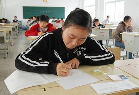 安徽:2017年高职(专科)征集志愿缺额计划
