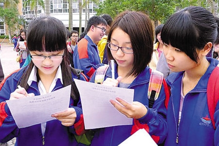 安徽省考试院关于2017年高考录取后信访咨询电话变更的公告