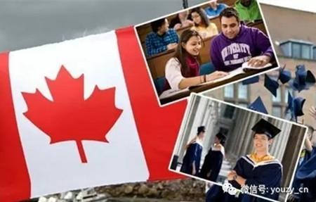孩子留学,全家移民!放眼全球仅在枫叶国加拿大!