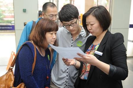 湖南省2017年普通高校招生高职专科批第二次征集志愿国家任务计划