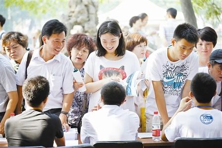 福建:普通高招录取结束 16.85万余名学子考上大学