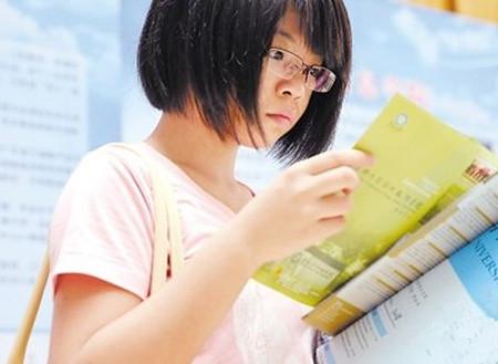 甘肃:高职(专科)批第二次征集志愿8月23日填报