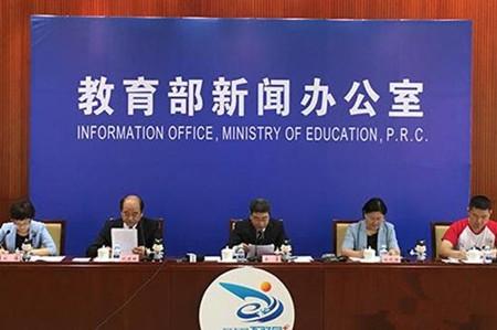 中国大学毕业生创业率3% 超发达国家近1倍