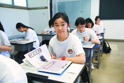 2018高考全国卷各科重点都有哪些?