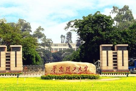 广东2所高校和5所高校18个学科入选