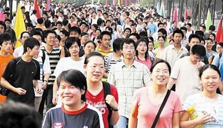教育部:普通高校招生规模达748万 毕业生突破700万