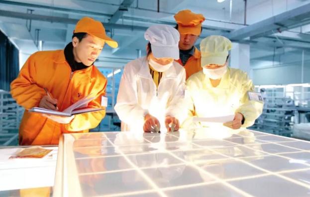 未来10年,中国最赚钱的新兴产业竟是这16个!