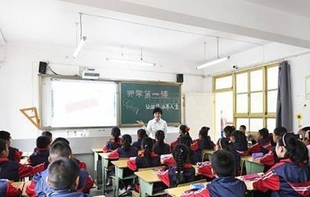 中国教育总体发展水平进入世界中上行列