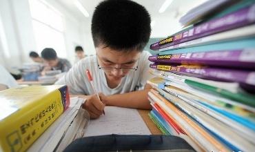 湖南省教育考试院关于做好2018年普通高等学校招生考试报名工作的通知