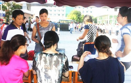 江苏省2018年普通高校对口单招工作会议在宁召开